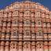 The Palace of the Winds [Hawa Mahal]