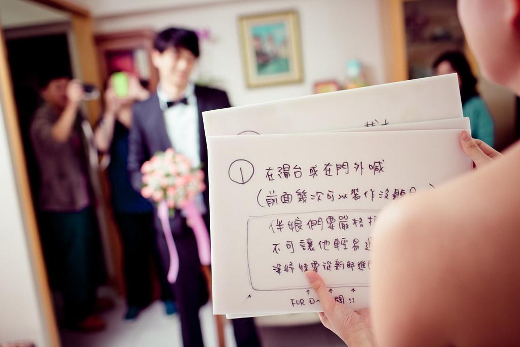 任廷&姿妤、婚禮0103