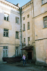 Ann (newmandrew_online) Tags: filmisnotdead film illford ishootfilm 35mm street plustek people girl ussr color expired minsk belarus lomography lomo mju mjuii olympus outdoor