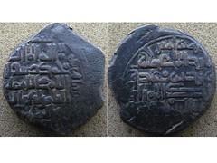 Pishkinids (Baltimore Bob) Tags: coin money copper bronze dirham pishkinid ildegizid seljuq seljuk muslim islamic iran iranian persia persian azeri azerbaijan ahar