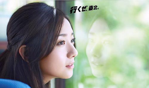 木村文乃 画像25