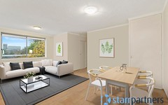 12/11-15 Villiers Street, Parramatta NSW