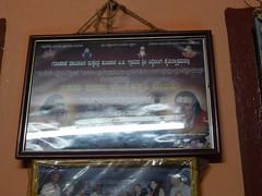 Sri Raajavidyaashrama Hubli Clicked By Chinmaya M (11)
