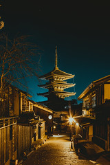 Kyoto_6 (hans-johnson) Tags: hokanji houkanji hokantemple temple yasaka yasakatower tower architecture higashiyama street buddhism urban city travel tour high night light wood shadow blue sky skies winter 2017 kyoto kinki kansai japan nihon nippon noperson triditional road trees tree asia asian canon eos 5d 5d3 vsco 2470mm yellow azul ground plants greens 5diii eos5d 5dm3 lightroom lr fullframe color colorful colourful hdr cities traditional nature natural wide trad landscape land film orange gion metropolis metropolitan pagoda yasakapagoda evening