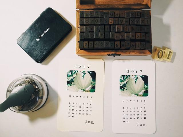 一月-葉子