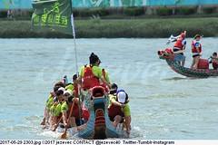 2017-05-29 2303 (Badger 23 / jezevec) Tags: 2017 20170529 dajia dragon dragonboat festival taiwan history culture travel tourism duanwufestival zhongxiaofestival 忠孝節 龍船節 龍舟節 端午节 端午節 龍舟 龙舟 龍船 龙船 taipei ֵ台北 臺北市 taipeh taןpeh ταϊπέι 타이페이 тайбэй 台北市 ტაიბეი تايبيه taibei đàibắc taipé tchajpej rowing sports boat barco шлюпка 배 ボート barca βάρκα bateau 小船 člun veneillä csónak łódź boating vessel photo picture image watersports watercraft asia tradition