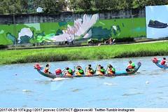 2017-05-29 1374 (Badger 23 / jezevec) Tags: 2017 20170529 dajia dragon dragonboat festival taiwan history culture travel tourism duanwufestival zhongxiaofestival 忠孝節 龍船節 龍舟節 端午节 端午節 龍舟 龙舟 龍船 龙船 taipei ֵ台北 臺北市 taipeh taןpeh ταϊπέι 타이페이 тайбэй 台北市 ტაიბეი تايبيه taibei đàibắc taipé tchajpej rowing sports boat barco шлюпка 배 ボート barca βάρκα bateau 小船 člun veneillä csónak łódź boating vessel photo picture image watersports watercraft asia tradition