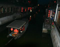 IMG_0802 (neil grandison) Tags: structures transport boat lamp lantern streetscene urban