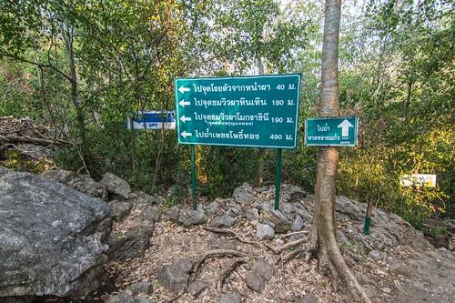 sa kaeo - thailande 46