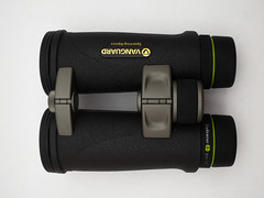 Product photo of Vanguard (Firsh) Tags: vanguard binoculars
