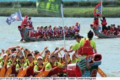 2017-05-29 2314 (Badger 23 / jezevec) Tags: 2017 20170529 dajia dragon dragonboat festival taiwan history culture travel tourism duanwufestival zhongxiaofestival 忠孝節 龍船節 龍舟節 端午节 端午節 龍舟 龙舟 龍船 龙船 taipei ֵ台北 臺北市 taipeh taןpeh ταϊπέι 타이페이 тайбэй 台北市 ტაიბეი تايبيه taibei đàibắc taipé tchajpej rowing sports boat barco шлюпка 배 ボート barca βάρκα bateau 小船 člun veneillä csónak łódź boating vessel photo picture image watersports watercraft asia tradition