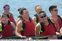 2017-05-29 1872 (Badger 23 / jezevec) Tags: 2017 20170529 dajia dragon dragonboat festival taiwan history culture travel tourism duanwufestival zhongxiaofestival 忠孝節 龍船節 龍舟節 端午节 端午節 龍舟 龙舟 龍船 龙船 taipei ֵ台北 臺北市 taipeh taןpeh ταϊπέι 타이페이 тайбэй 台北市 ტაიბეი تايبيه taibei đàibắc taipé tchajpej rowing sports boat barco шлюпка 배 ボート barca βάρκα bateau 小船 člun veneillä csónak łódź boating vessel photo picture image watersports watercraft asia tradition