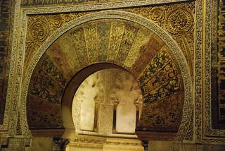 Cordoba, Spain - The Mezquita - The Mihrab