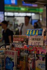 _DSC5402 (tohru_nishimura) Tags: nikond610 nikkor8514 nikon nikkor koenji train station