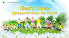 God's love Spreads All Over the World (Mayra Smith) Tags: almightygod jesus god song
