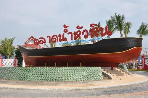 hua hin - thailande 20