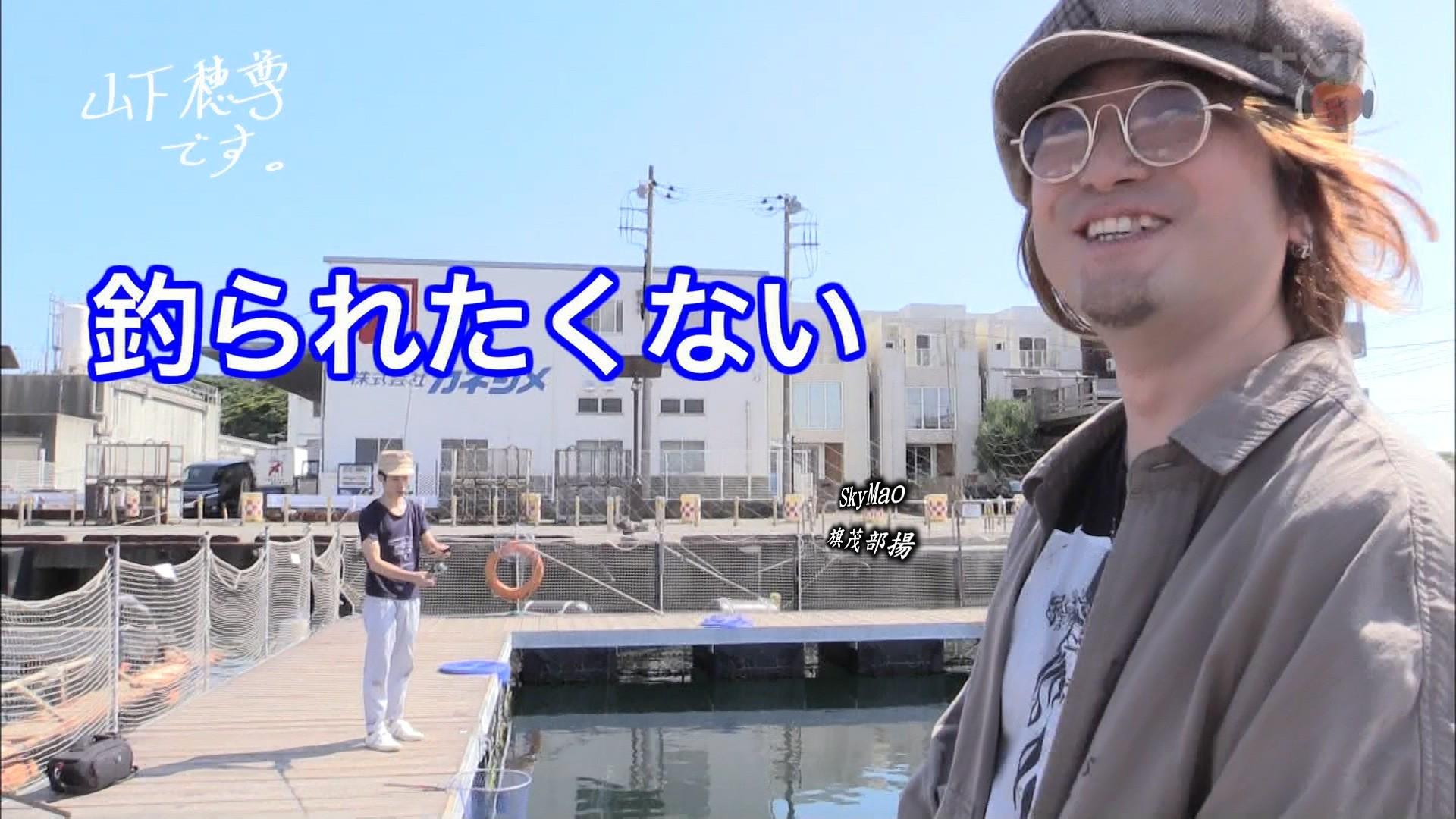 2017.07.21 全場(ミュートマ2).ts_20170722_010955.778