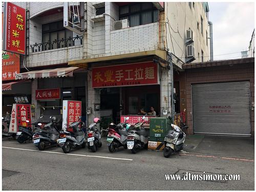 禾豐手工麵館02.jpg