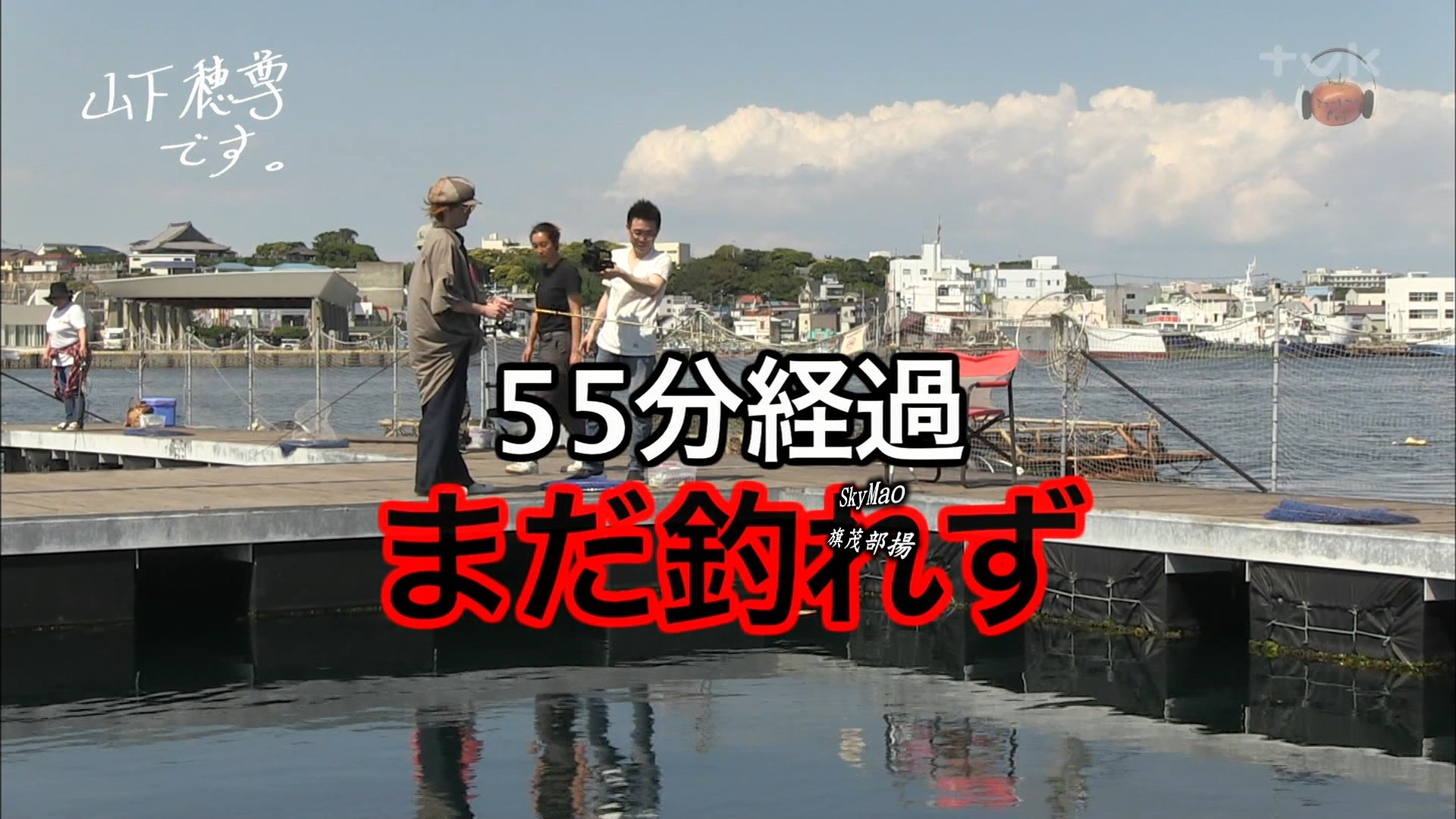 2017.07.14 全場(ミュートマ2).ts_20170715_003724.418