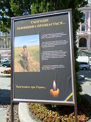 SAM_5354 (Mark Dmowski) Tags: lwow ukraina ukraine