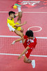 ASEAN School Games- Sepak Takraw (REVIT PHOTO'S) Tags: sepak takraw sepakraga sport aseanschoolgames asean footvolleyball stunt