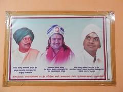 Sri Raajavidyaashrama Hubli Clicked By Chinmaya M (2)