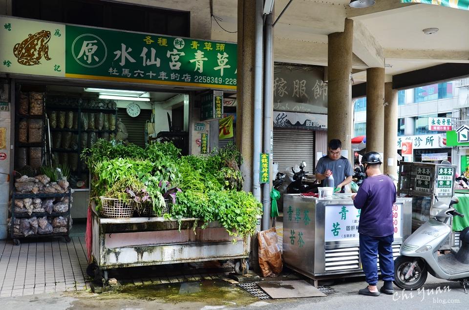 [台南]中西區永樂市場水仙宮青草茶。藥草店配方的退火消暑