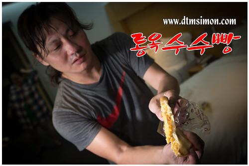 三松麵包13.jpg