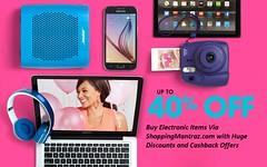 shoppingmantraz electronics (shoppingmantraz2) Tags: indianonlineshopping shoppingmantraz onlineshopping shoponline shopping electronics products goods
