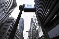 sdqH_170729_A (clavius_tma-1) Tags: sd quattro h sdqh sigma 1224mm f4 dg 1224mmf4dghsm art 日本橋 nihonbashi 東京 tokyo building 地下鉄 metro subway sign information pictogram urban structure