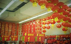 """""""chinese section"""" of a chinese supermarket (whistle.and.run) Tags: disposable disposablecamera nanjing supermarket 35mm 35mmfilm 35mmphotography 35mmcamera 35mmcolourfilm 35mmcolorfilm china chinese redlanterns redchineselanterns red analog analogue analogphotography analoguephotography film filmphotography filmcamera filmgrain grainy grain"""