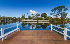 10 Bounty Key, Forster NSW