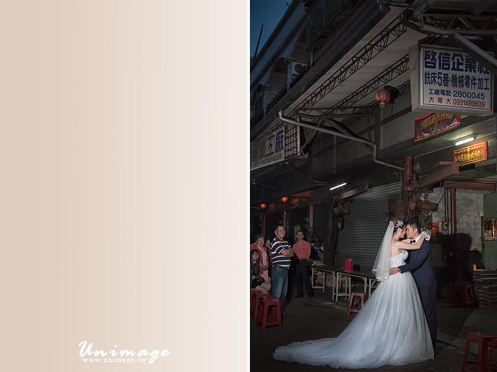 訂婚結婚儀式紀錄詩杰與思涵-260