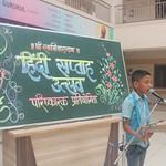 Hindi Week (9)