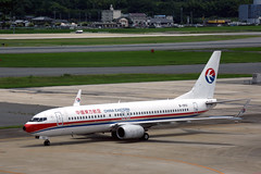 China Eastern Airlines B-1910 (Howard_Pulling) Tags: fukuoka airport fuk fukairport japan japanese howardpulling