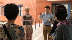 DSC08918 (Goucher College) Tags: johnfranklingoucher korean koreandelegation marilynwarshawsky methodist