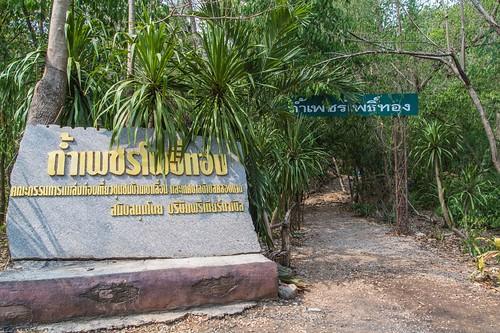 sa kaeo - thailande 2