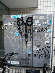 Graffiti in Tokyo 2014 (kami68k -all over-) Tags: tokyo tokio 2014 graffiti illegal bombing tag tags tagging handstyle handstyles sticker want 246 ave tom rust obey dice mint jag vexer