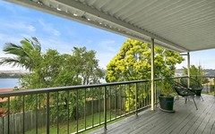 14 Cobaki Terrace, Bilambil Heights NSW