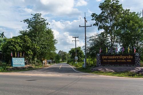 mukdahan - thailande 44