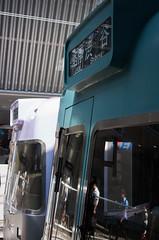 IMGP9810 (tohru_nishimura) Tags: pentaxk5 smcp3528 pentax kichijoji train keio station tokyo japan