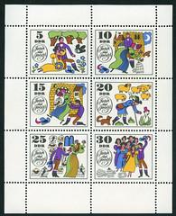 Archiv N135 DDR-Briefmarken, Jorinde und Joringel, 1969 (Hans-Michael Tappen) Tags: archivhansmichaeltappen briefmarken stamps ephemera ddrzeit deutschepost ostalgie 1960s 1960er 1969 druck gestaltung design papier farbtechnik farbe post grafik