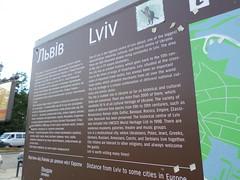 SAM_5128 (Mark Dmowski) Tags: lwow lviv ukraine ukraina