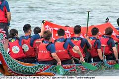 2017-05-29 2470 (Badger 23 / jezevec) Tags: 2017 20170529 dajia dragon dragonboat festival taiwan history culture travel tourism duanwufestival zhongxiaofestival 忠孝節 龍船節 龍舟節 端午节 端午節 龍舟 龙舟 龍船 龙船 taipei ֵ台北 臺北市 taipeh taןpeh ταϊπέι 타이페이 тайбэй 台北市 ტაიბეი تايبيه taibei đàibắc taipé tchajpej rowing sports boat barco шлюпка 배 ボート barca βάρκα bateau 小船 člun veneillä csónak łódź boating vessel photo picture image watersports watercraft asia tradition
