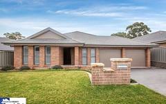 16 Jubilee Cct, Rosemeadow NSW