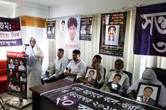 20161204-Mahmud_Hossain_Opu00002 (dhakatribune) Tags: bnp disappear lost missing politic