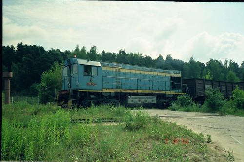 Zukovskoe PPZT TGM6A-1374, beyond TSAGI area, shunting in garages