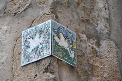 Anonyme (emilyD98) Tags: street art insolite paris rue mur wall collage mosaique mosaic miroir mirror 75004 4ème 4 ème artiste anonyme urban exploration city ville installation