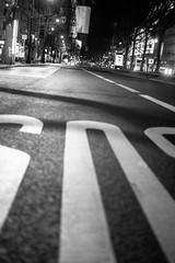 West-Berlin Street View (mripp) Tags: art kunst vintage retro old street strase mono monochrom schwarzweiss schwarz weiss black white berlin germany deutschland europe europa