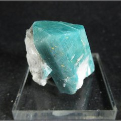 Кристалл Амазонита с Альбитом (Каталог Минералов) Tags: минералы камень кристалл амазонита с альбитом mineral stone